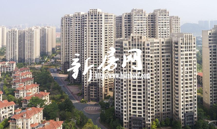 惠州卓越东部蔚蓝海岸别墅-东莞卓越蔚蓝岸